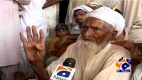 Oldest man in Pakistan