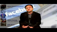 What is Facebook? (in Urdu/Hindi)