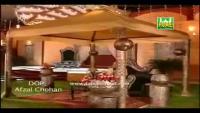 Dai Haleema Dewe Sohne Nu Loriyan - Shahbaz Qamar Fareedi Video Naat
