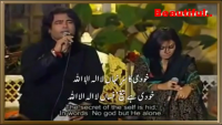 Khudi Ka Sir e Niha La ILaha IllalLa - Shafqat Amanat Ali Khan & Sanam Marvi