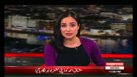 Sairbeen - 15th April 2013