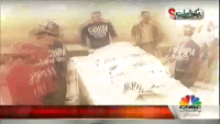 Hai Koi Jawab - 15th April 2013