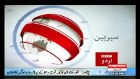 Sairbeen - 17th April 2013