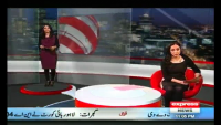Sairbeen - 19th April 2013