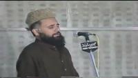 Dil Muqam E Rasool - Syed Muhammad Fasih Uddin Soharwardi