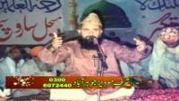 Taras Rahy Hy Tamana E Zindagi Ky Liay - Syed Muhammad Fasih Uddin Soharwardi