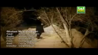 Main Sehen e Haram Main Aya - Ghulam Mustafa Qadri Naat