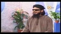 Daikh Loon Main Tera Madina - Hafiz Ghulam Yasin(Blind) Naat