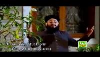 Yeh Meri Tamanna Hai - Hafiz Ghulam Mustafa Qadri Naat