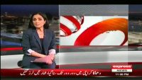 Sairbeen - 26th April 2013