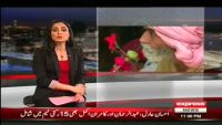 Sairbeen - 29th April 2013