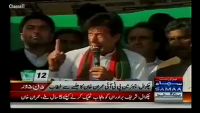 Imran Khan Ask to Vote 4 PML(N)