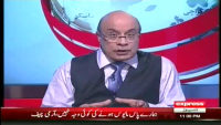 Sairbeen - 30th April 2013