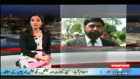 Sairbeen - 3rd May 2013
