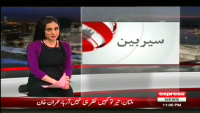 Sairbeen - 6th May 2013