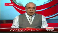 Sairbeen - 7th May 2013