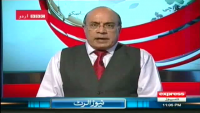 Sairbeen - 14th May 2013