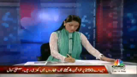 Hai Koi Jawab - 14th May 2013