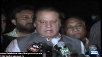 Nawaz Sharif Met Imran Khan at Shaukat Khanum and Talks to Media