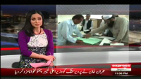 Sairbeen - 15th May 2013