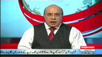 Sairbeen - 16th May 2013