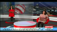 Sairbeen - 27th May 2013