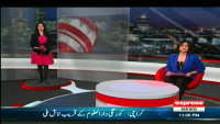Sairbeen - 29th May 2013