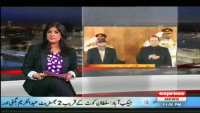 Sairbeen - 5th June 2013