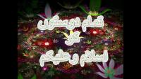 Maa Ki Dua - Hafiz Muhammad Tahir Qadri Naat