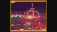 Khuwaja Mere Khuwaja - Hafiz Muhammad Tahir Qadri Naat