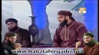 Moti Halbo Madine - Hafiz Muhammad Tahir Qadri Naat