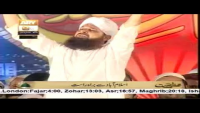Tajdar-e-Haram Ae Shehnshah-e-Deen - Hafiz Muhammad Tahir Qadri Naat