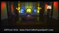 Aaqa Tere Karam Ke Kabil - Huriya Rafiq Qadri Naat