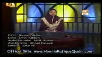Chandni Chandni - Huriya Rafiq Qadri Naat