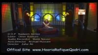 Moula Ao Din Vi Aaye - Huriya Rafiq Qadri Naat