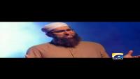 Nabi Ki Azmat - Junaid Jamshed Naat