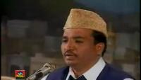 Jashne Amad E Rasool - Alhaaj Khurshid Ahmad Naat