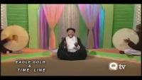 Tere Rauzay Pe Jab Qayaam Karoon - Prof. Abdul Rauf Roofi Naat