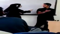 A Pakitani guy was insulted by her teacher