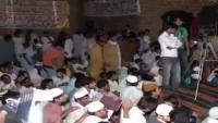 Ali De Deewane - Shahbaz Qamar Fareedi