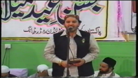 Qadmon Mein Bula Lijiye - Shahbaz Qamar Fareedi Naat