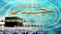 Rehmat Da Darya Elahi - Shahbaz Qamar Fareedi Naat