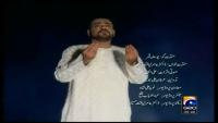 Main To Panjtan - Amir Liaquat Hussain