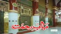 Allah Ne Pahunchaya - Amir Liaquat Hussain