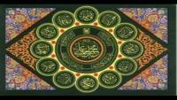 Meri Tauba Kabool Hoo - Amjad Ghulam Fareed Sabri