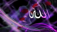 Ya Rab Meri Soi Hui - Amjad Ghulam Fareed Sabri