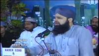 Hazoor Aisa Koi - Awais Raza Qadri Naat