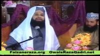 Go Rozae Akdas ki - Awais Raza Qadri Naat