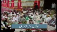 Hajio Aaoo Shahenshah Ka Roza Dekho - Awais Raza Qadri Naat