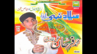 Maa Ji Duaon Ne - Farhan Ali Qadri Naat